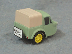 Minicar1126b