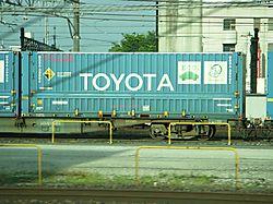 Toyota_eco