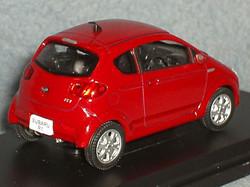 Minicar1194b