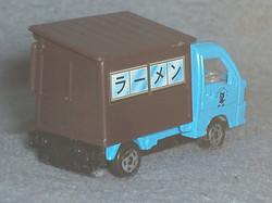 Minicar1270b