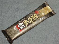 Dagashi1786a