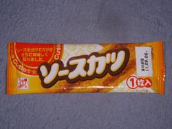Dagashi1789a