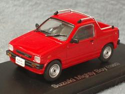 Minicar1305a