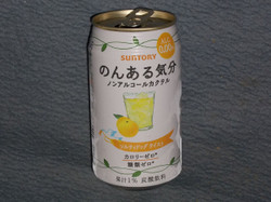 Suntory1