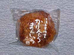Dagashi1847a