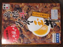 Bento_shimane1b