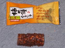 Dagashi1970a