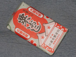 Dagashi1993a