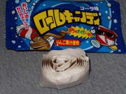 Dagashi2012b