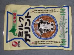 Dagashi2019a