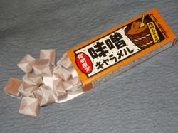 Dagashi2032a