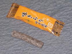 Dagashi2034a