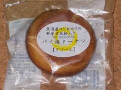 Dagashi2063a