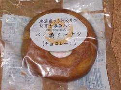Dagashi2064a