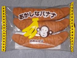 Dagashi2070a