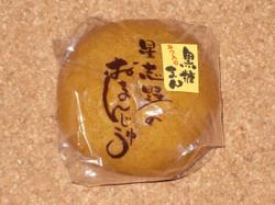 Dagashi2074a