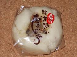 Dagashi2075a