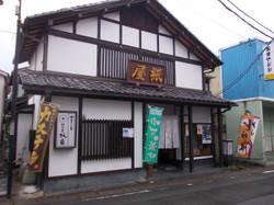 Shimonita3