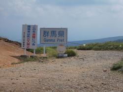 Kenashi1