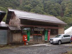 Nichitsu2