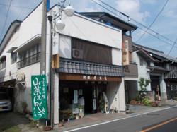 Syougetsu_mise