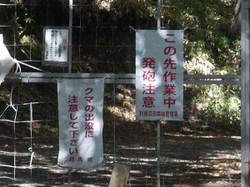 Gunma_kanban2