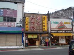 Fueki_mise
