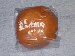 Fueki_yu1