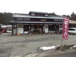 Ohsaka_mise1
