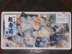 Nishin_izushi2