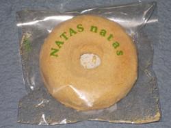 Natas_kinako