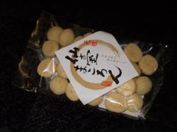 Sendaimacolon1