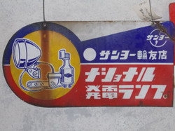 Gunma_national