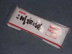 Hachinoki_1