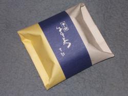 Hachinoki_4