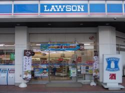 Lawson0301a