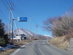 Panorama_nishi5