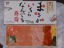 Masaka_sushi