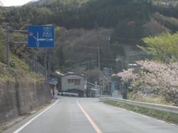 Kurihara_tone1