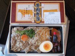 Gyouniku_bento