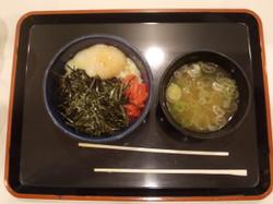 Yoshinoya0515_2