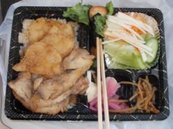 Yamatoimoben2