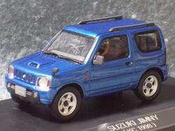 Minicar1416a