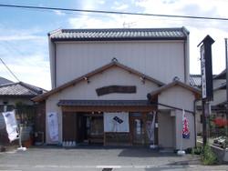 Fukushimaya_mise