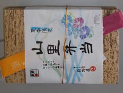 Yamasato_bento1