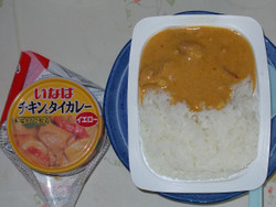 Thai_curry5