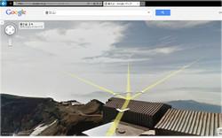 Fuji_google