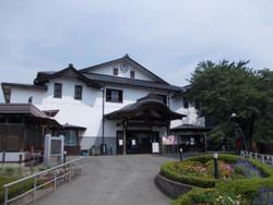 Nagame1