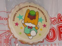 Gunmachan_shop2