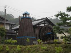 Akaiwa1
